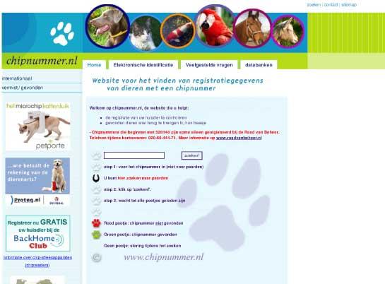 screenshot-site-chipnummer